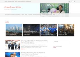 chinatravelwriter.com