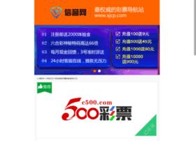 chinatrona.com