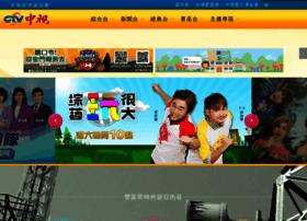 chinatv.com.tw