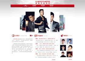 chinaui.com