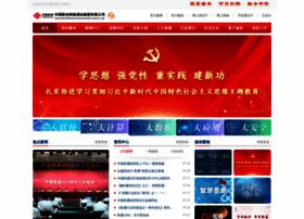 chinaunicom.com.cn
