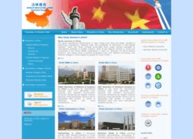 chinauniversitystudy.com