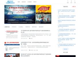 chinaunsv.com