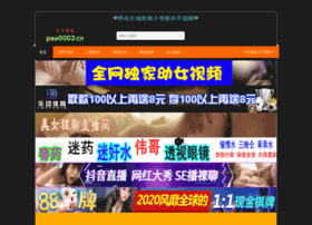 chinautn.com