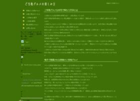chinaverticalrun.com