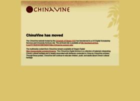 chinavine.org
