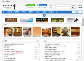 chinaviolin.net