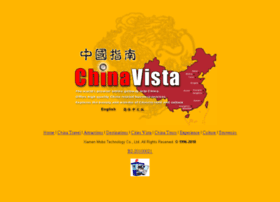 Chinavista.com