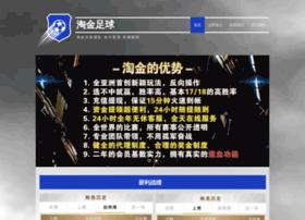 chinavtour.com