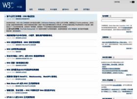 chinaw3c.org
