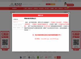chinawaredinnerware.com