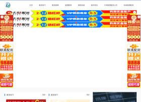 chinawenshi.com