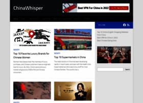 chinawhisper.com