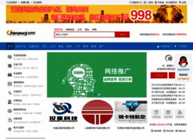 chinawj.com.cn
