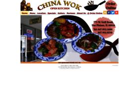 chinawokdesplaines.com