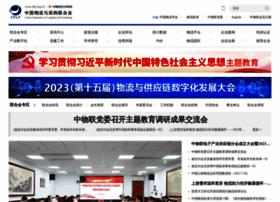 chinawuliu.com.cn