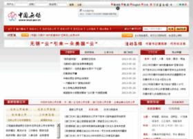 chinawuxi.gov.cn