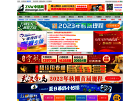chinaxinge.com