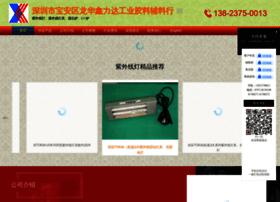 chinaxld.sm160.com