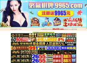 chinayake.com
