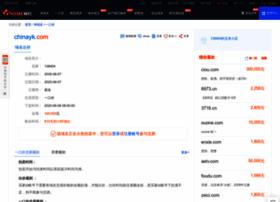 chinayk.com