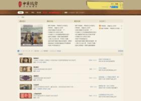 chinazhibi.com