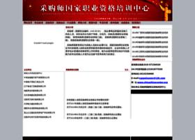 chinazhiyecenter.org