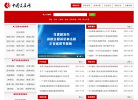 chinazz.org.cn