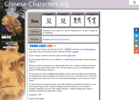 chinese-characters.com