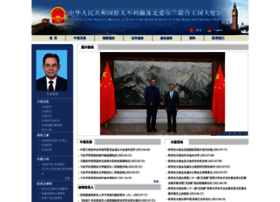 chinese-embassy.org.uk