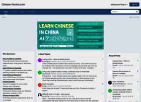 Chinese-forums.com