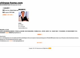 chinese-home.com