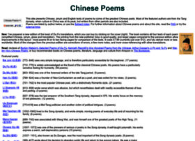chinese-poems.com