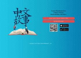 chinese-stories.com