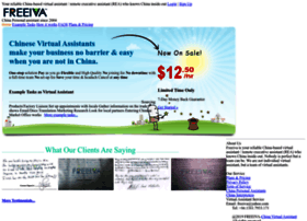 chinese-virtual-assistant.freeiva.com