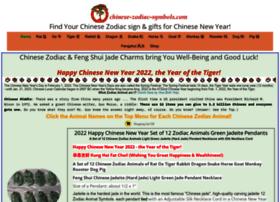 chinese-zodiac-symbols.com