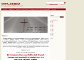 chinese.bham-methodist.info