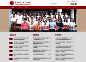 chinese.ccnu.edu.cn