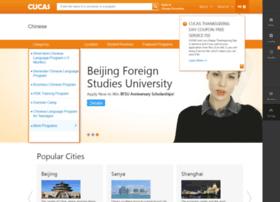 chinese.cucas.edu.cn