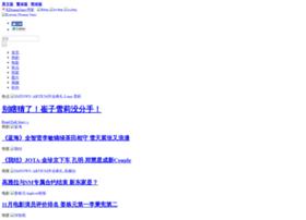 chinese.kdramastars.com