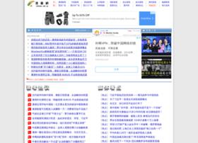 chinese.net.au
