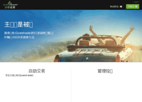 chinese.questrade.com