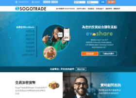 chinese.sogotrade.com