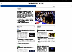 chinese.wsj.com