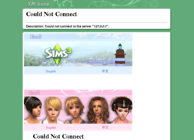 chinese.xmsims.com