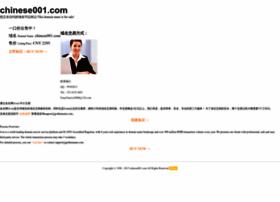 chinese001.com