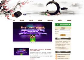 chinese3.i-learner.com.hk