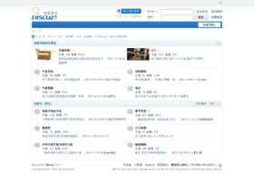 chinesearchery.cc