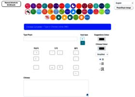chinesebookshop.com