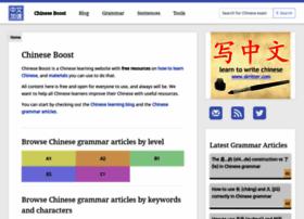 chineseboost.com